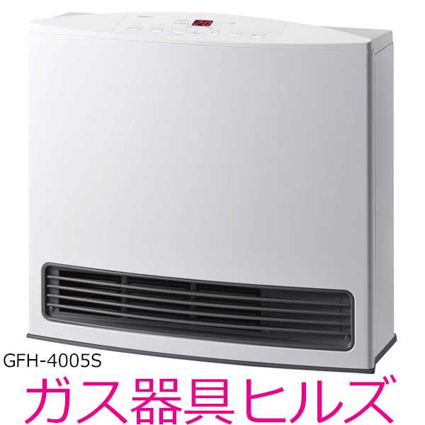 Gfh4005s2